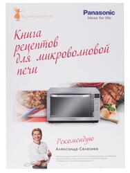 Книга рецептов Panasonic для свч