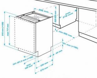 Встраиваемая посудомоечная машина Beko DIN26220