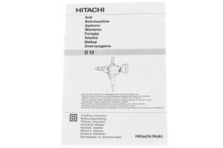 Дрель-миксер Hitachi D13