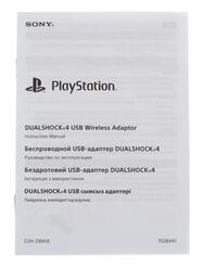 Адаптер для беспроводного геймпада PS719844655