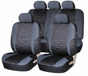 Чехлы на сиденье PSV Pathfinder серый