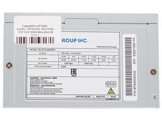 Блок питания FSP PNR-I 500W [ATX-500PNR-i]