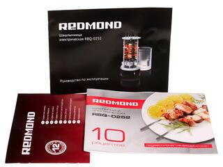 Электрошашлычница Redmond RBQ-0252 серебристый