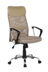 Кресло офисное COLLEGE H-935L-2 бежевый