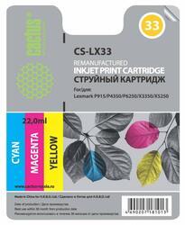 Картридж струйный Cactus CS-LX33
