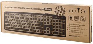 Клавиатура Oklick 180M