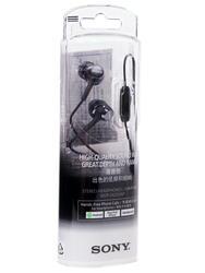 Наушники Sony MDR-EX250APB