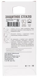 """4.5"""" Защитное стекло для смартфона Lenovo A2010"""