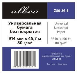 Бумага для широкоформатной печати ALBEO Z80-36-1