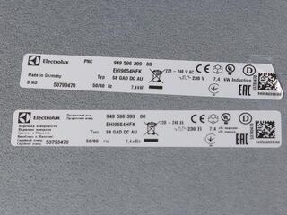 Электрическая варочная поверхность Electrolux EHI9654HFK