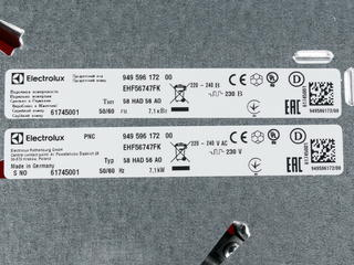 Электрическая варочная поверхность Electrolux EHF56747FK