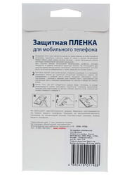 "5""  Пленка защитная для смартфона Samsung SM-G570F Galaxy J5 Prime"
