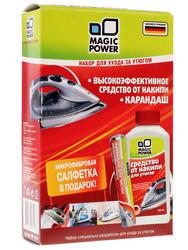 Набор для ухода за утюгами Magic Power MP-1010