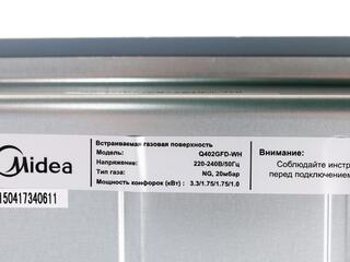 Газовая варочная поверхность Midea Q402GFD-WH