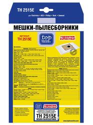 Мешок-пылесборник Top House TH 2515 E