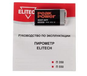 Пирометр Elitech П 350