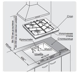 Газовая варочная поверхность Gefest СН 1211 К73