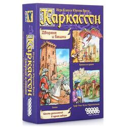 Дополнение для игры Каркассон: Дворяне и башни