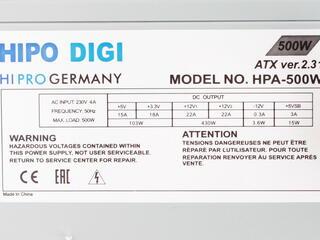 Блок питания Hipro 500W [HPA-500W]