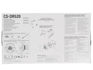 Коаксиальная АС JVC CS-DR520