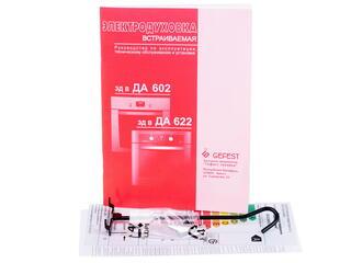 Электрический духовой шкаф Gefest 602-02