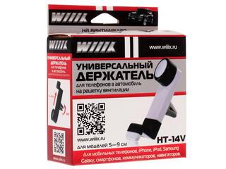 Автомобильный держатель WIIIX HT-WIIIX-14V