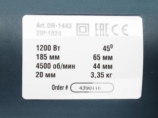 Пила дисковая Dorkel DRC-185