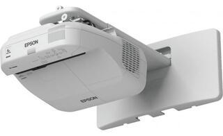 Проектор Epson EB-1420wi белый