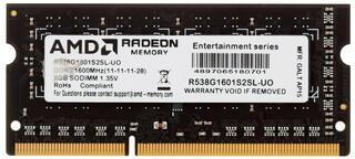 Оперативная память SODIMM AMD [R538G1601S2SL-UO] 8 ГБ