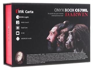 6'' Электронная книга ONYX Boox C67ML Darwin коричневый + чехол