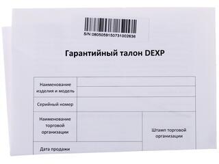 Мышь проводная DEXP CM-104BUS