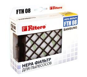 Фильтр Filtero FTH 08