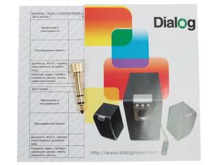 Наушники Dialog HP-A35