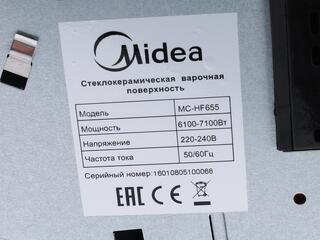 Электрическая варочная поверхность Midea MC-HF655