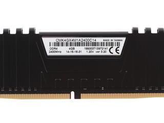 Оперативная память Corsair Vengeance LPX [CMK4GX4M1A2400C14] 4 ГБ