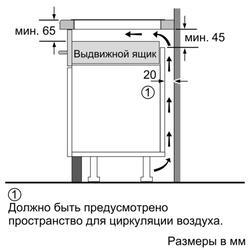 Электрическая варочная поверхность Siemens EH875FFB1E