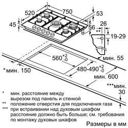 Газовая варочная поверхность Siemens EC7A5QB90R