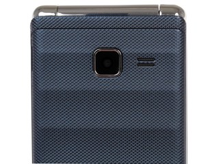 Сотовый телефон Vertex S104 синий