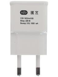 Сетевое зарядное устройство Olto WCH-4103
