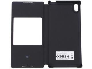 Чехол-книжка  Sony для смартфона Sony Xperia Z5 Premium