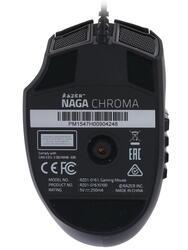 Мышь проводная Razer Naga Chroma