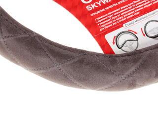 Оплетка на руль SkyWay (S01101050) серый