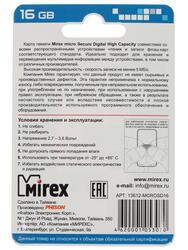 Карта памяти Mirex microSDHC 16 Гб
