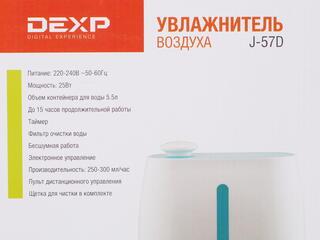 Увлажнитель воздуха DEXP J-57D