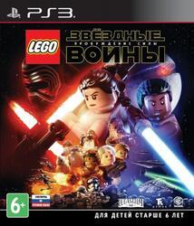 Игра для PS3 LEGO Звездные войны: Пробуждение Силы