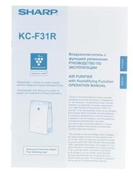 Климатический комплекс Sharp KC-F31R белый