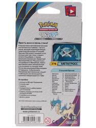 """Игра настольная Pokemon XY7: Стартовый набор """"Стальной Прилив"""""""