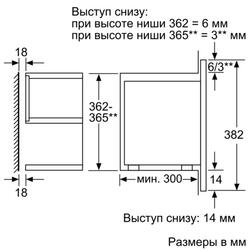 Встраиваемая микроволновая печь Siemens BE634LGS1 черный