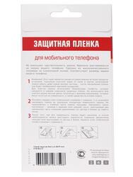 "5""  Пленка защитная для смартфона Dexp Ixion E150"