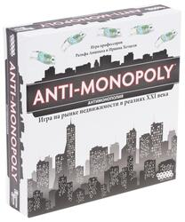 Игра настольная Антимонополия